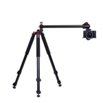STARBLITZ - Kit tripod Alu 3 sections TSA253B Ball joint with column toggle